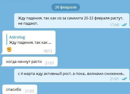 Дополнение к комментариям. СТРАНА ГЛУХИХ.